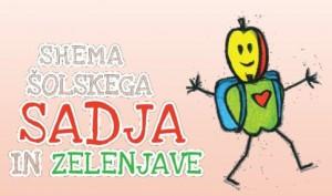 shema_sadja_logo