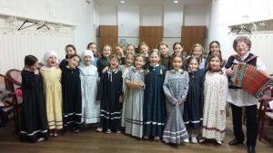 Revija folklornih skupin
